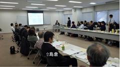 東京歯科保険医協会学習会