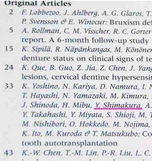 島倉論文(海外)自家歯牙移植�A