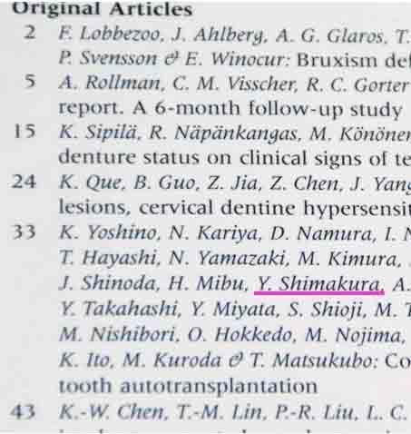 東京で歯牙移植の名医の論文