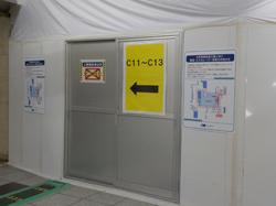 現在、大手町駅C11出口は工事中です。