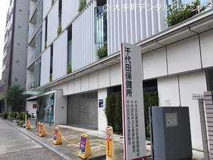 千代田区の健診事業に行ってきました。
