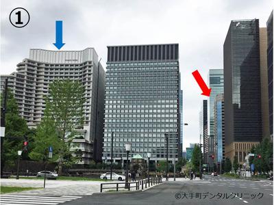パレスホテルの画像