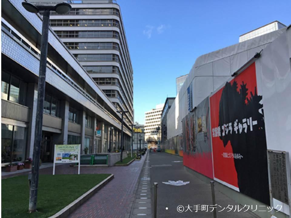 日本ビルヂング2019年3月の様子