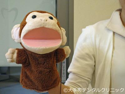 保育園歯科検診の準備時の様子