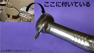 歯科用切削機械、歯科用切削機器、歯を削る道具の画像
